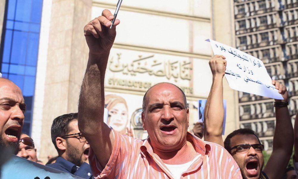 تصوير: أسماء جمال - أصوات مصرية