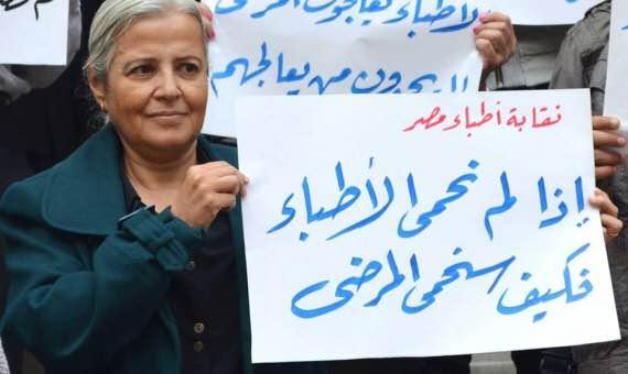 الدكتورة منى مينا، عضو مجلس النقابة العامة لأطباء مصر.