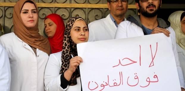 وقفة احتجاجية لأطباء - أصوات مصرية