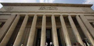 دار القضاء - صورة من رويترز