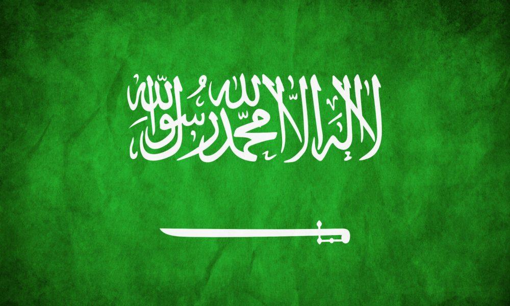 saudiarabiagrungyflagbythink0-1