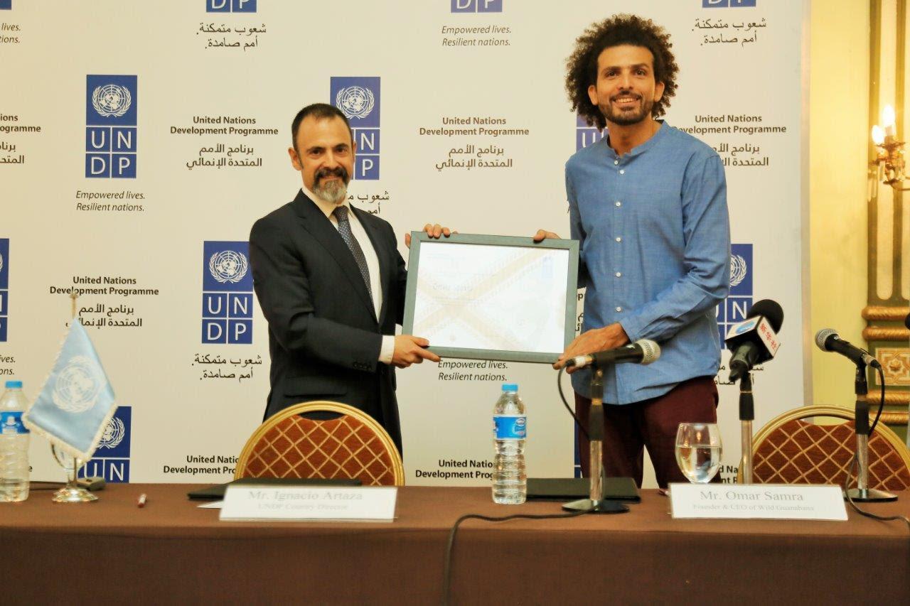 تكريم عمر سمرة من برنامج الأمم المتحدة الإنمائى - تصوير: عبد الله عماد