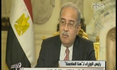 رئيس الوزراء شريف إسماعيل خلال مقابلة مع الإعلامية لميس الحديدي 24 أكتوبر 2016 - صورة من قناة سي بي سي