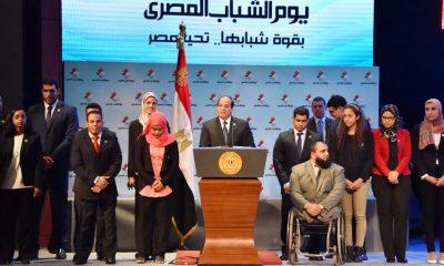الرئيس عبد الفتاح السيسي أثناء الاحتفال بيوم الشباب 9 يناير 2016- صورة من الصفحة الرسمية للرئيس على فيس بوك