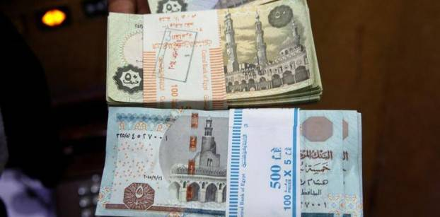 عملات مصرية. صورة من رويترز