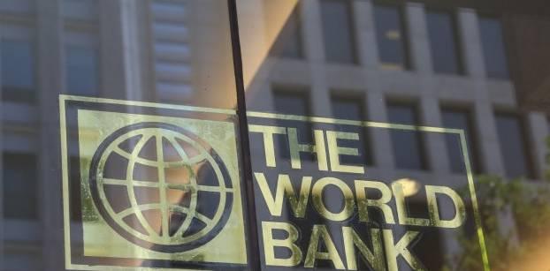 مبني البنك الدولي صورة من الموقع الرسمي للبنك