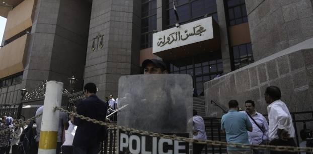 مبنى مجلس الدولة - تصوير: محمد الراعي - أصوات مصرية