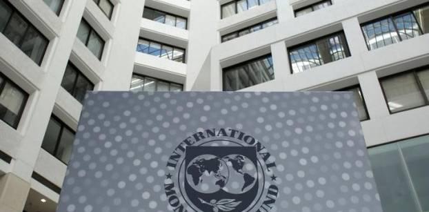 شعار صندوق النقد الدولي. صورة من رويترز