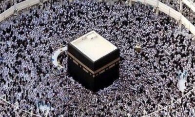 الحرم المكي - صورة من وزارة الحج والعمرة السعودية.