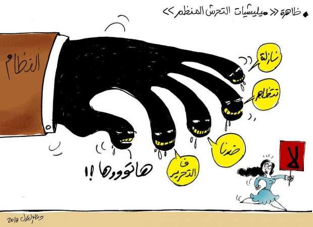 إحدى رسومات دهاء العدل - صورة من صفحتها على فيس بوك