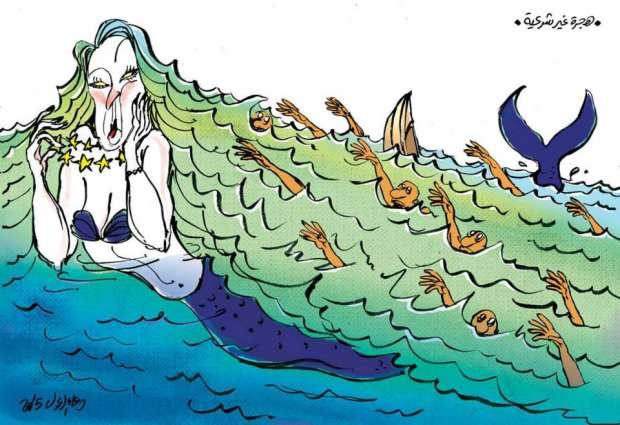 إحدى رسومات دعاء العدل - صورة من صفحتها على فيس بوك