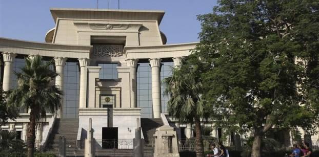 مبنى المحكمة الدستورية العليا - صورة من رويترز