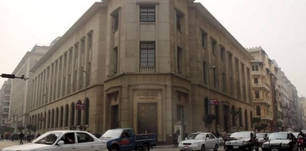 البنك المركزي المصري بوسط القاهرة. صورة من رويترز