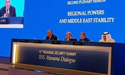 وزير الخارجية يتحدث خلال مؤتمر المنامة - صورة من الخارجية