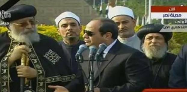 الرئيس عبد الفتاح السيسي خلال الجنازة الرسمية لضحايا الكنيسة البطرسية 12 ديسمبر 2016 - صورة من قناة سي بي سي إكسترا