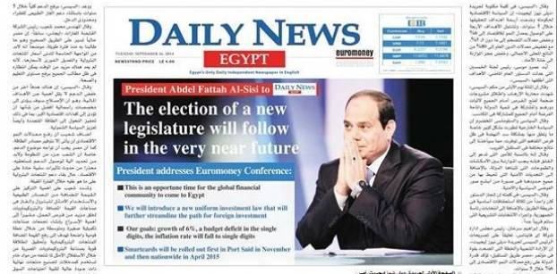 صورة من مقال الرئيس عبد الفتاح السيسي في جريدة ديلي نيوز إيجيبت