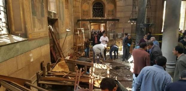 آثار الانفجار الذي وقع في ي الكنيسة البطرسية الملاصقة للكاتدرائية المرقسية بالعباسية، 11 ديسمبر 2016 - صورة من الكنيسة.