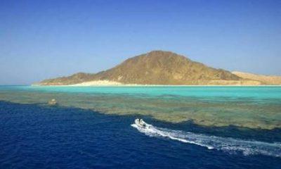 جزر الزبرجد
